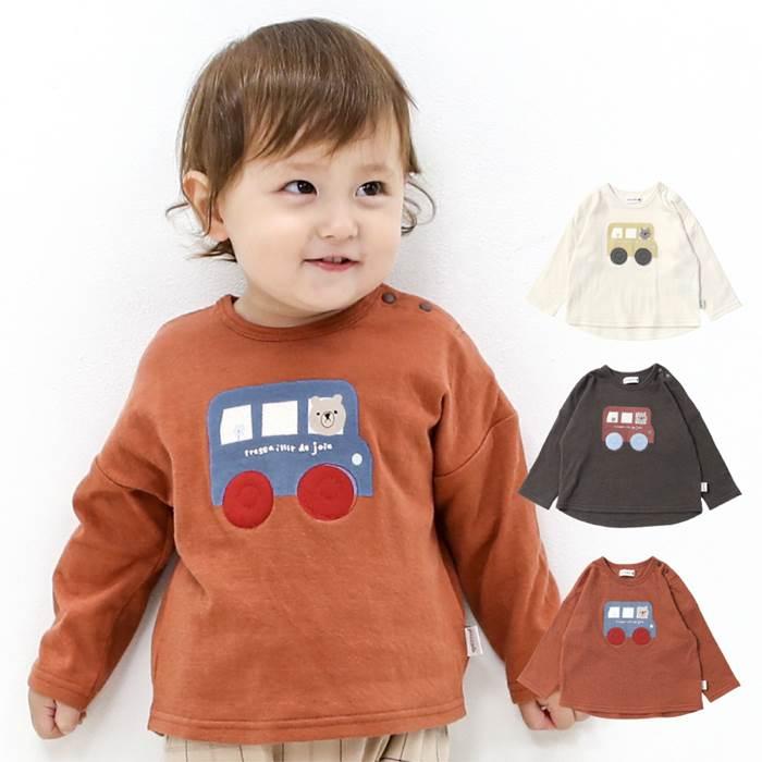 豪華な 出産祝い 出産準備にベビー服 Piccolo 激安 70~95cm ロングTシャツ ピッコロ