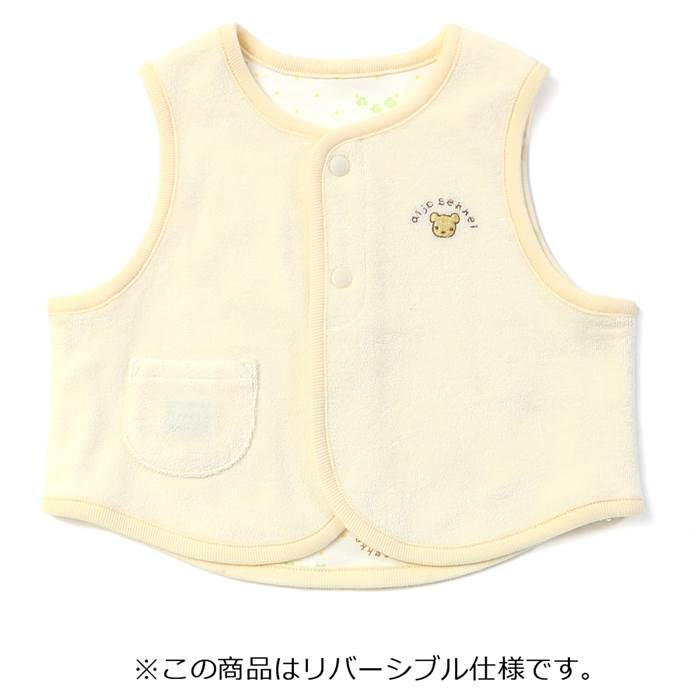 [正規販売店] 出産祝い 送料無料 出産準備にベビー服 愛情設計 日本製 リバーシブルベスト 50~80cm 女の子 男の子 綿100% bbySP bbyAW アウター ベビーウェア bbySM キムラタン 子供服