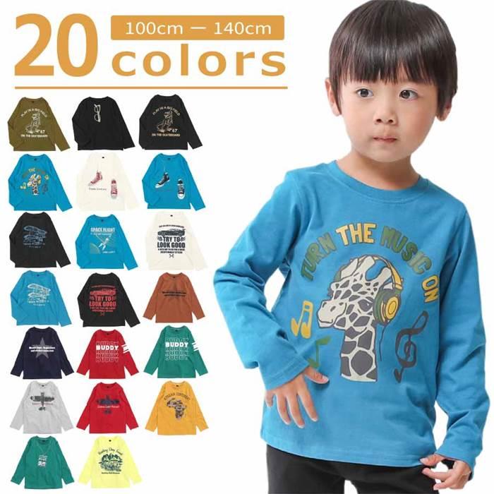 ♪子供服♪ mainichi (マイニチ ) 長袖Tシャツ (100~140cm) 男の子 100cm 110cm 120cm 130cm 140cm キムラタン 子供服 本体綿100%