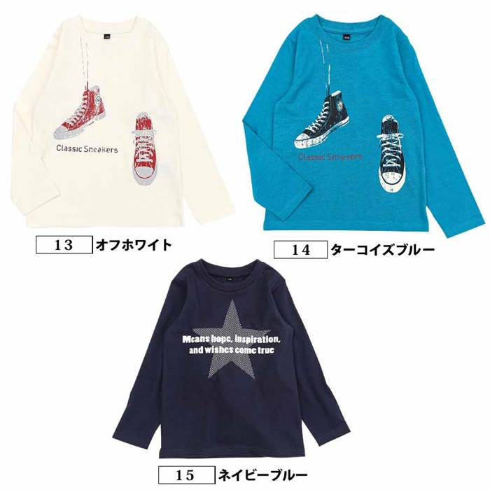 mainichi(マイニチ)長袖Tシャツ(100〜140cm)男の子100cm110cm120cm130cm140cmキムラタン子供服本体綿100%あす楽