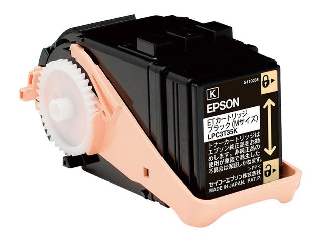 LPC3T35K 【送料無料】[EPSON セイコーエプソン] 標準トナー/ブラック/Mサイズ LPC3T35K
