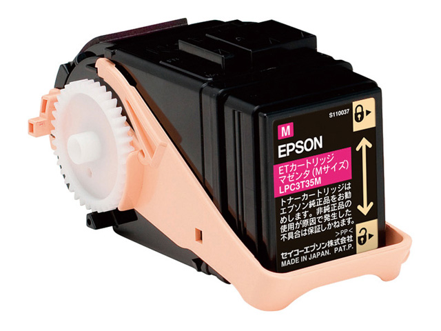 LPC3T35M 【送料無料】[EPSON セイコーエプソン] 標準トナー/マゼンタ/Mサイズ LPC3T35M