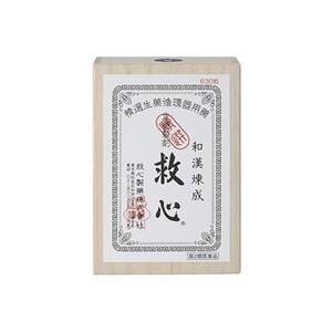 【第2類医薬品】救心製薬 生薬強心剤 救心 630粒