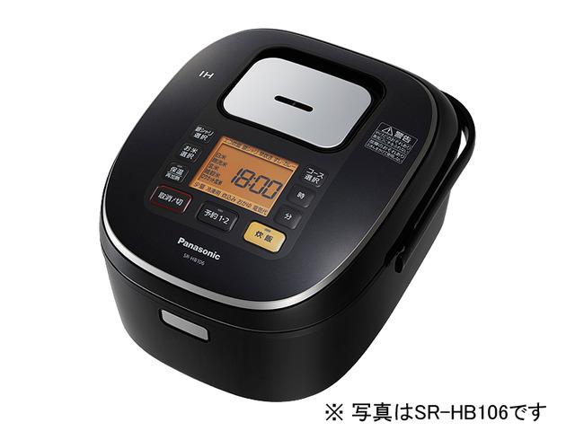 SR-HB186-K 【送料無料】[Panasonic パナソニック] IHジャー炊飯器 SRHB186K ブラック