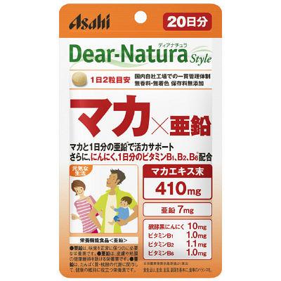 Dear-Natura ディアナチュラ !超美品再入荷品質至上! スタイル 日本未発売 マカ 亜鉛 40粒 20日分