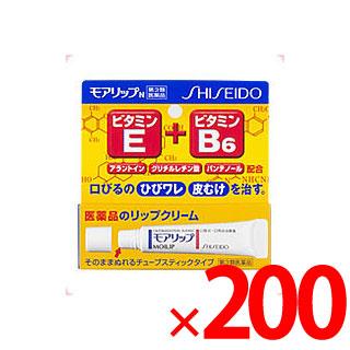 【第3類医薬品】モアリップN ×200個セット くちびるのひびわれ、皮むけ、あれのための医薬品(4987415688503)
