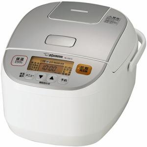 【納期約7~10日】ZOJIRUSHI 象印 NL-DS10-WA マイコン炊飯ジャー 「極め炊き」 (5.5合炊き) ホワイト NLDS10