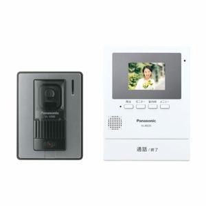 【納期約2週間】VL-SZ25K Panasonic パナソニック カラーテレビドアホン VLSZ25K