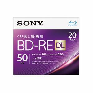 【納期約3週間】SONY ソニー 20BNE2VJPS2 ビデオ用ブルーレイディスク 20枚パック