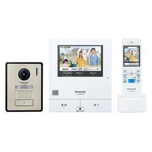 【納期約3週間】Panasonic パナソニック VL-SWD505KF カラーテレビドアホン スマホで「外でもドアホン」 VLSWD505KF