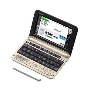 【在庫限り翌営業日発送OK A-5】CASIO カシオ XD-Z6500GD 電子辞書 「EX-word(エクスワード)」 (生活・教養モデル 160コンテンツ収録) ゴールド XDZ6500GD