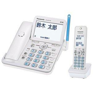 【2019年5月23日発売予定】Panasonic パナソニック VE-GZ72DL-W デジタルコードレス電話機 子機1台付き パールホワイト VEGZ72DLW