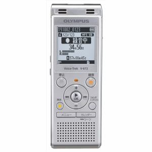 登場大人気アイテム 納期約2週間 V-872 OLYMPUS オリンパス SLV ICレコーダー V872 シルバー 当店限定販売 Voice-Trek