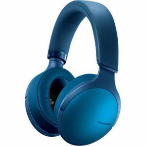 【納期約1~2週間】Panasonic パナソニック RP-HD300B-A ワイヤレスステレオヘッドホン Bluetooth ハイレゾ音源対応 マリンブルー RPHD300BA