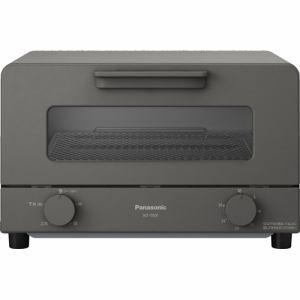 輝く高品質な 【2021年2月1日発売予定】Panasonic パナソニック NT-T501 オーブントースター グレーNTT501 H, アルベロalbero interior&decor b2f174f0