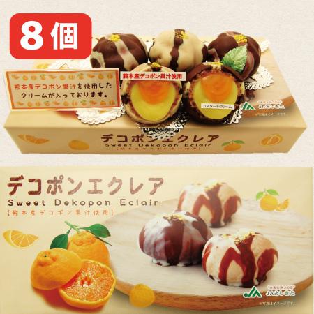 でこぽん eclair, JA あしきた, Ashikita, デコポン, Kumamoto souvenir, cake of high quality, Kumamon, くまもん, cake, box cake, eclair fruit eclair, souvenir, Kumamoto