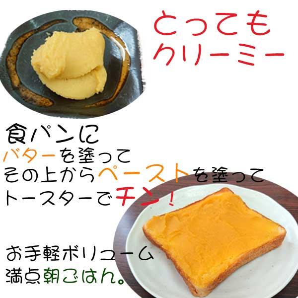 【楽天市場】和歌山県串本産 なんたん蜜姫(さつまいも ...