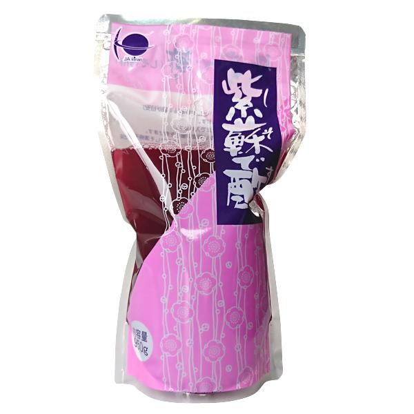 紀州産の梅酢に国産赤しそを加えて香り豊かに仕上げました 紫蘇で酢 しそです 950g 季節 しそ漬け梅干づくりに 代引き不可 数量限定商品 お得クーポン発行中 しそ梅酢