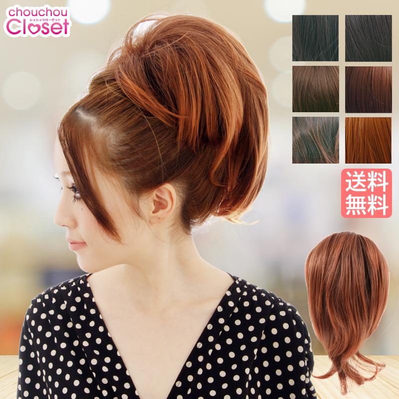 簡単に盛り髪が作れるバンスタイプのポイントウィッグ バンスウィッグ                        ポニーテール ウィッグ クリップ      Chouchou closet ウイッグ WIG ポイント ショートタイプ エクステ 盛り髪
