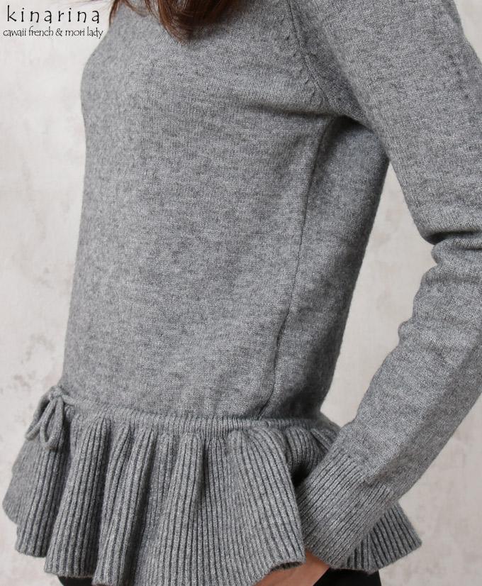 「cawaii french」裾フリルがフェミニンなニットトップス【ブラック】【グレー】【ホワイト】