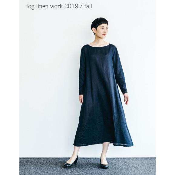 《セール20%OFF》fog linen work(フォグリネンワーク) ブルネラ ワンピース ニュイ [LWA130-1348]
