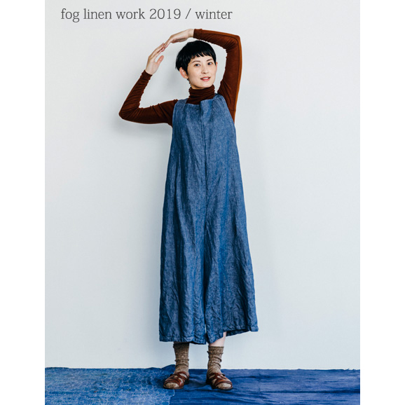 【2019冬物】 fog linen work(フォグリネンワーク) トレーシー サロペット デニム地ブルー [LWA177-DENIBL]