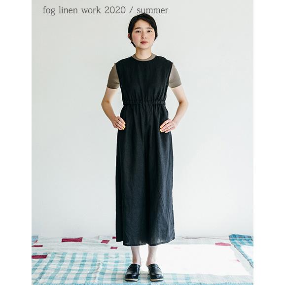 fog linen work(フォグリネンワーク)レティシア オ-ルインワン ブラック [LWA209-17]