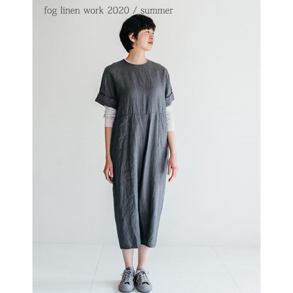 fog linen work(フォグリネンワーク)カタリナ オールインワン アシエ [LWA214-93]