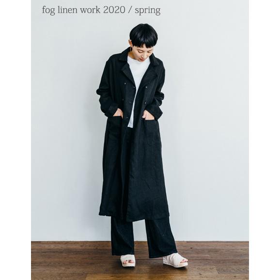 fog linen work(フォグリネンワーク) ライラ コート ブラック [LWA193-17]