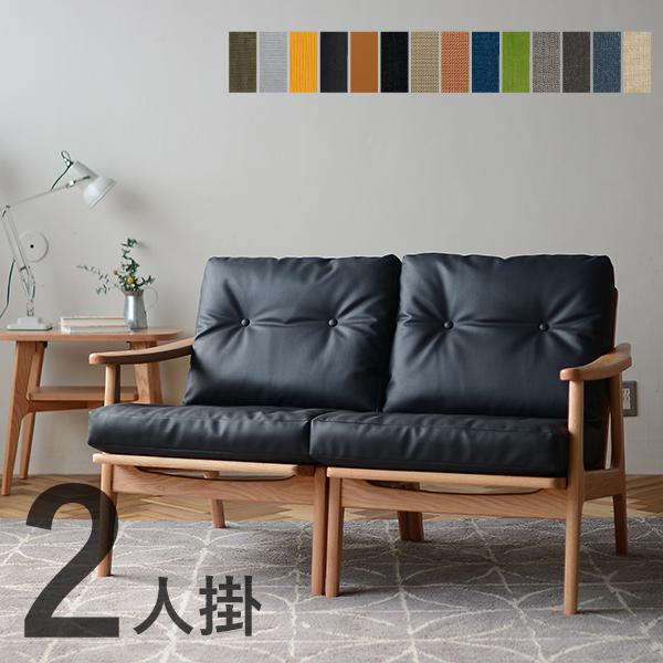 【全13色】マルニ60 オークフレームチェア 2シーター ナチュラル 2人掛け ソファ 木製