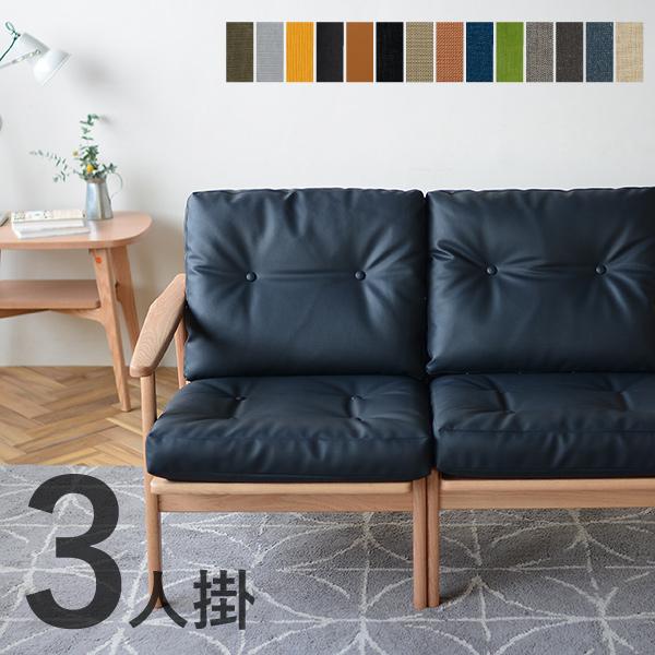 【全13色】マルニ60 オークフレームチェア 3シーター ナチュラル 3人掛け ソファ 木製
