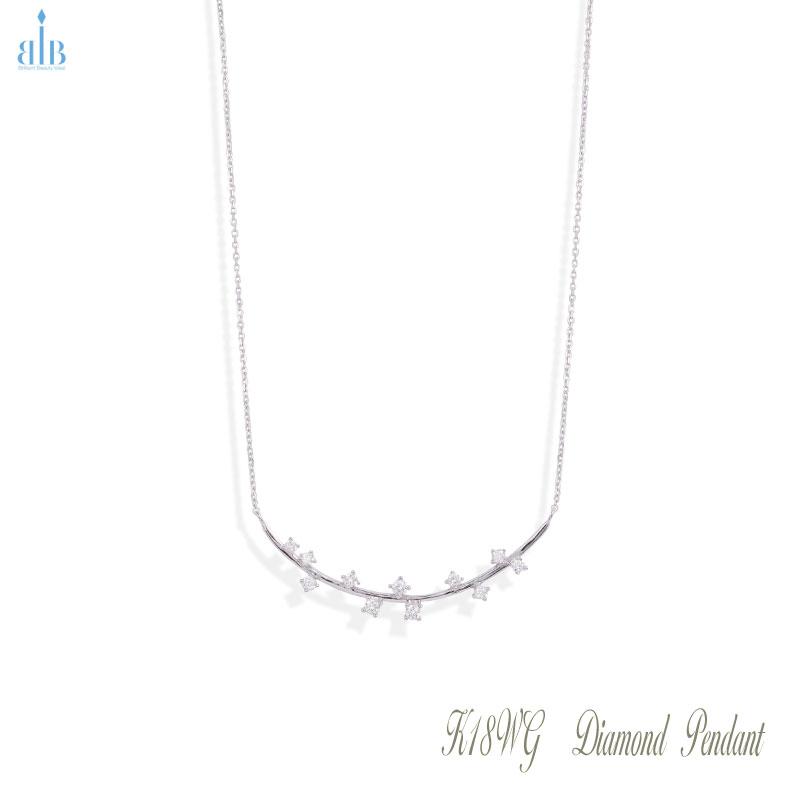 K18 WG ダイヤモンド 0.21ct ペンダント ネックレス ダイヤ ホワイトゴールド M1810-13 BBI ジュエリー