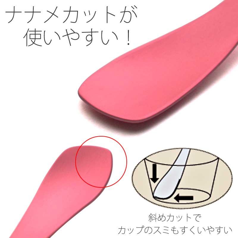 アルミアイスクリームスプーン 熱伝導 溶ける アイススプーン アイス用 アイス スプーン デザート 溶かす ギフト カラー 日本製