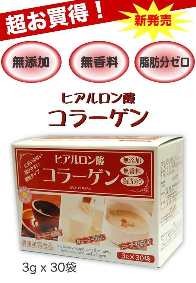 Hyaluronic acid collagen 3gX30 bag