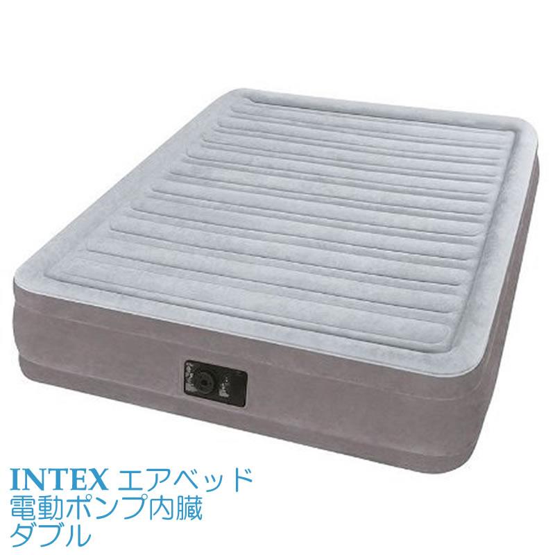 INTEX(インテックス) エアーベッド フルコンフォート ダブルサイズ 電動式 グレー