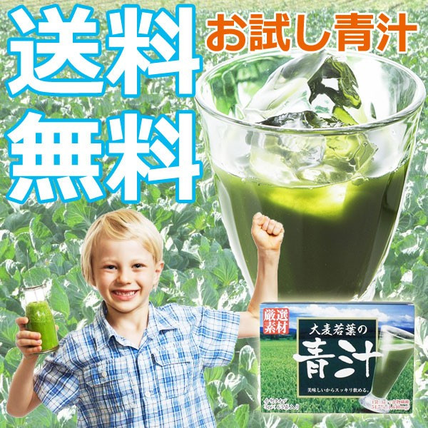 Barley leaves Kale 3 g x 5pcs * try planning has finally started the blue juice too! Blue Gill of reputable and easy to drink first, once you can try.