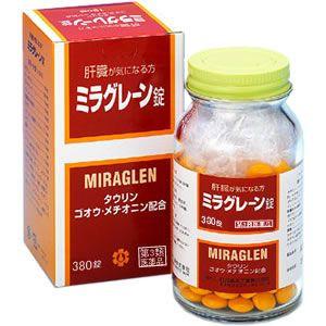 【第3類医薬品】【日邦薬品工業】●ミラグレーン錠 350錠