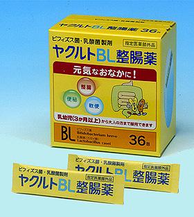 元気なおなかに! ヤクルトBL整腸薬 36包※お取り寄せ商品の為、発送まで数日お時間をいただきます。