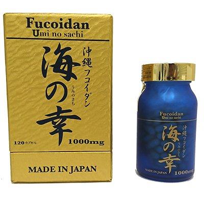 沖縄フコイダン 海の幸 120カプセル Fucoidan Umi no sachi