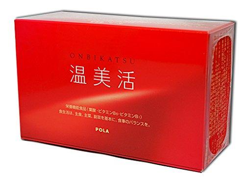 ポーラ 温美活(おんびかつ) 42.6g (710mg×2粒×30袋)
