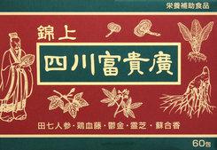 ☆送料無料☆JPS 錦上四川富貴廣(きんじょうしせんふきこう)[60包]