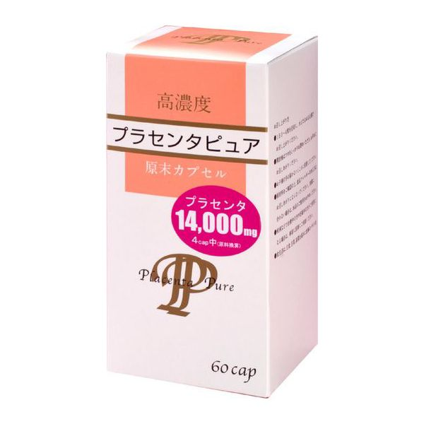 プラセンタピュア 60P※お取り寄せ商品の為発送まで数日お時間いただきます