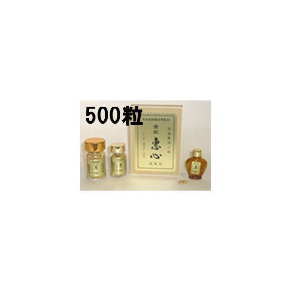 【第2類医薬品】金粒恵心 500粒 ※お取り寄せ商品の為発送まで一週間程お時間をいただきます