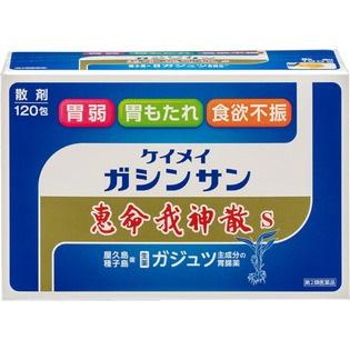 【第2類医薬品】●恵命我神散(けいめいがしんさん)分包 120包