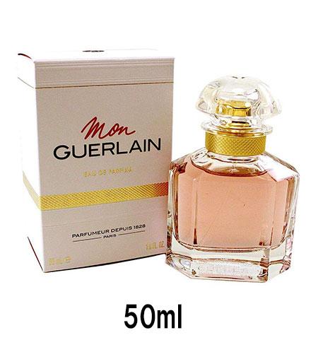 GUERLAIN ゲラン モン ゲラン オーデパルファム 50ml  ( GUERLAIN  MON GUERLAIN EAU DE PARFUM )