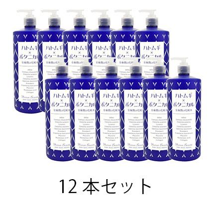 【12本セット】ハトムギ×ボタニカル 全身潤い化粧水 1000ml ※お取り寄せ商品。発送まで数日お時間をいただきます。