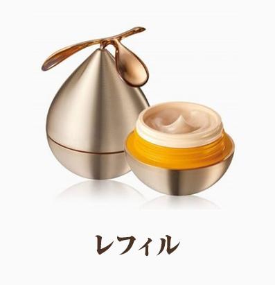 送料無料 <リフィル>!ポーラ V リゾネイティッククリーム 50g <リフィル> V 50g, オオモリマチ:174ae7c1 --- officewill.xsrv.jp