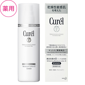 優先配送 透明度のある潤い高密度肌に 年間定番 花王 キュレル 美白化粧水 III リッチな使用感 140ml
