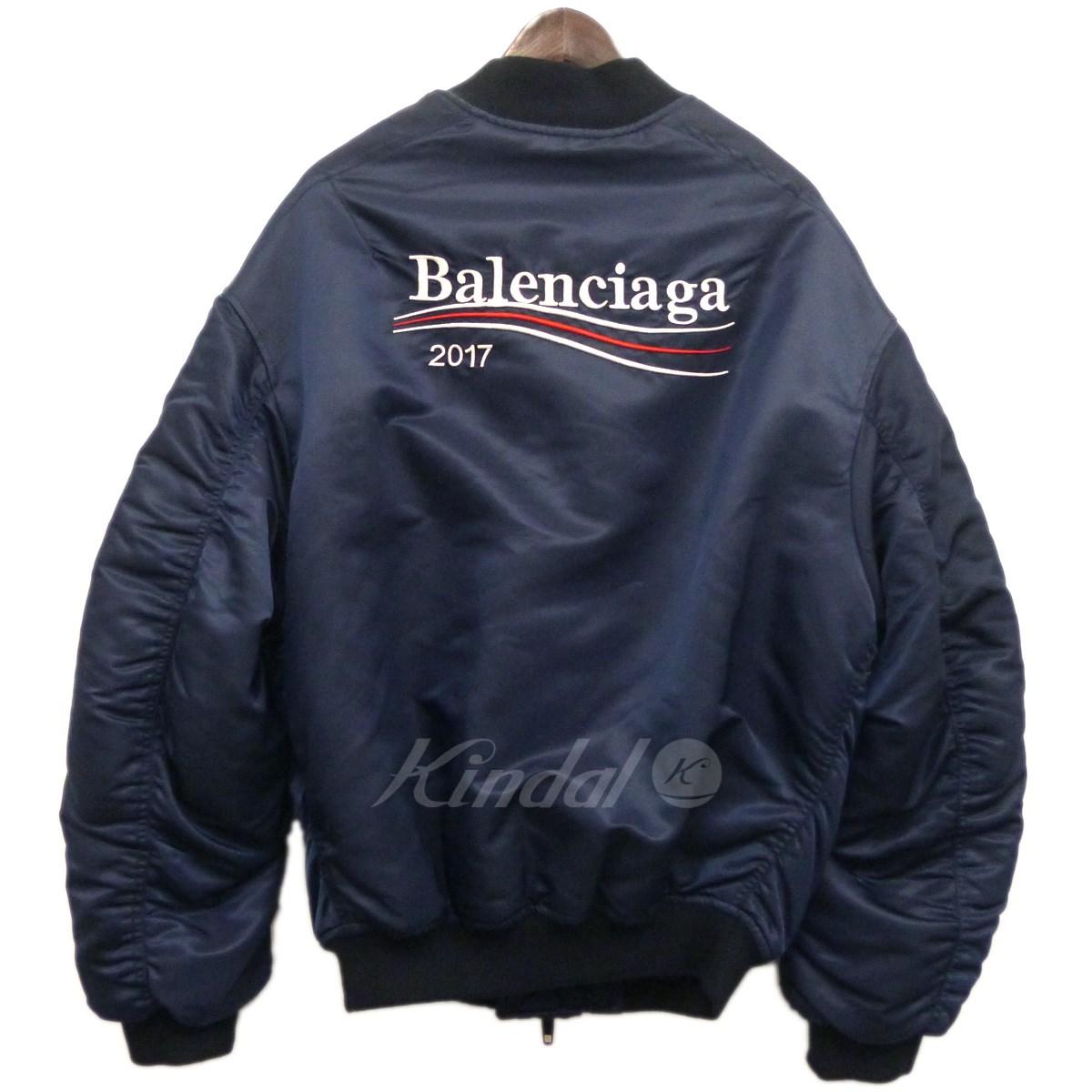 【5月24日 お値段見直しました】【中古】BALENCIAGA17AW キャンペーンロゴボンバージャケット ネイビー サイズ:48 【送料無料】