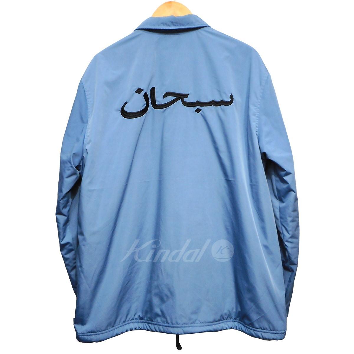【中古】SUPREME 17AW Arabic Logo Coaches Jacket 【送料無料】 【000950】 【KIND1489】